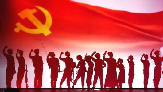 中国特色社会主义制度图谱